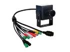 IP видеокамера миниатюрная REDLINE RL-IPATM2-S